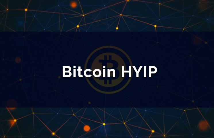 Bitcoin HYIP: Do Cryptocurrency High Yield Investment Plans Work?