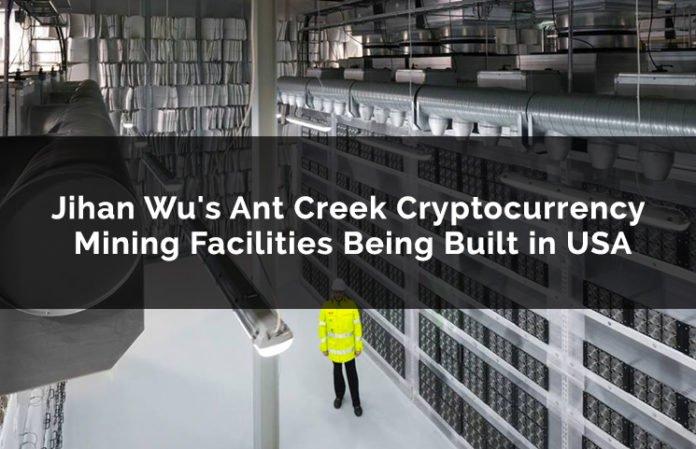 ant cryptocurrency exchange