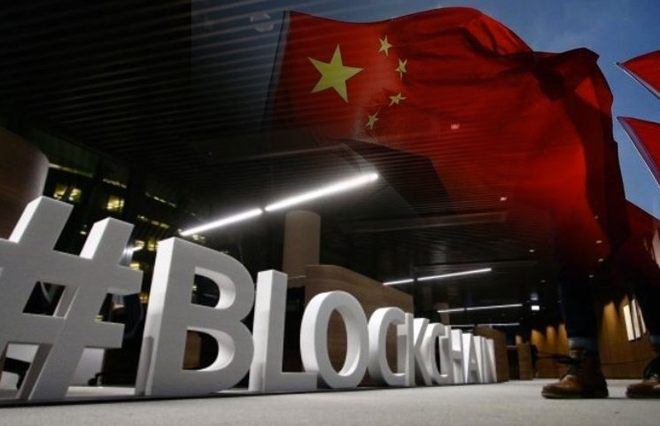 Tencent To Use Blockchain To Abolish The China's Fake Invoice Industry.docx