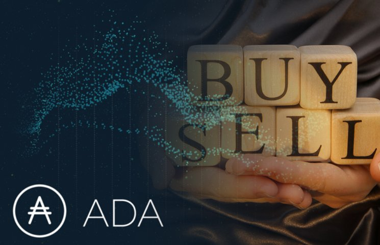 How To Buy Cardano Cryptocurrency: Best Ways To Purchase ADA Coins?