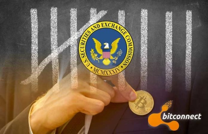 Why BitConnect Was Mentioned In SEC's Bitcoin ETF Disapproval Statement