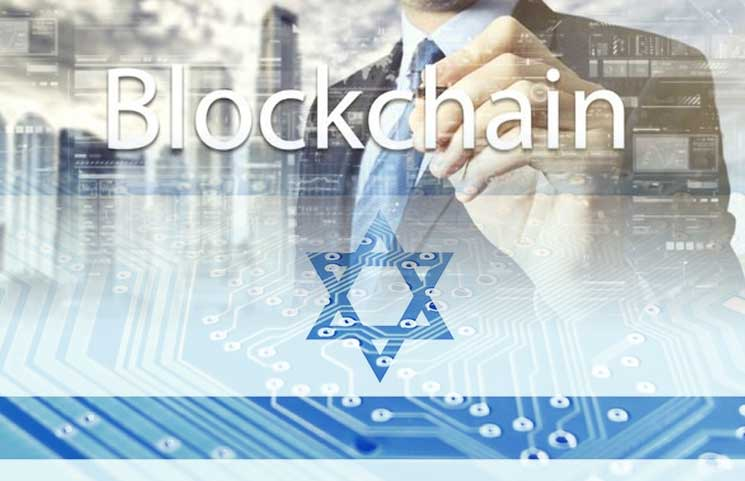 Israel Securities Authority Is Looking To Private DLT Exchanges To Model Its Regulations