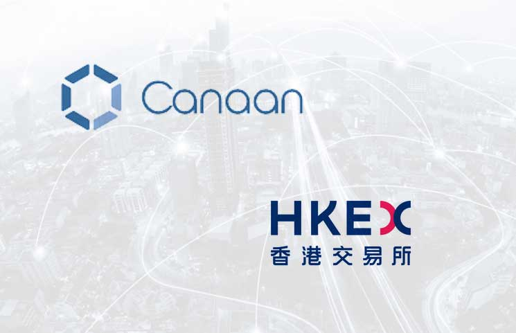 Canaan Creative Allows HKEX Filing to Lapse, Possibly Leading to Delay of IPO