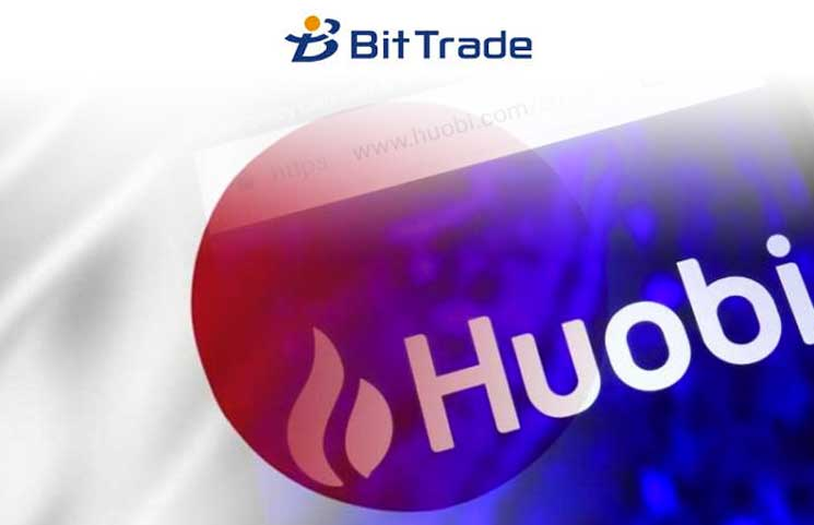 Japan-Welcomes-Huobi-Crypto-Exchange-as-Fully-Licensed-Platform-Thanks-to-BitTrade-Merger