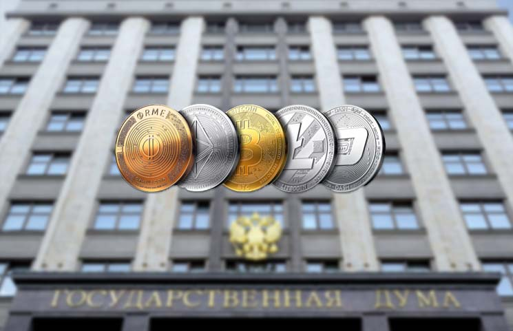 Russia's Central Bank Expects Crypto Draft Bill 'On Digital Financial Assets' to Be Adopted Soon