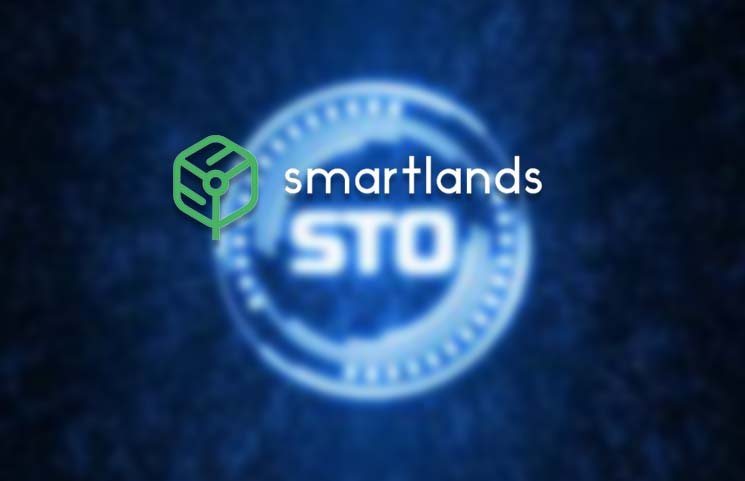 Smartlands-Sets-Up-Its-First-Security-Token-Offering-STO