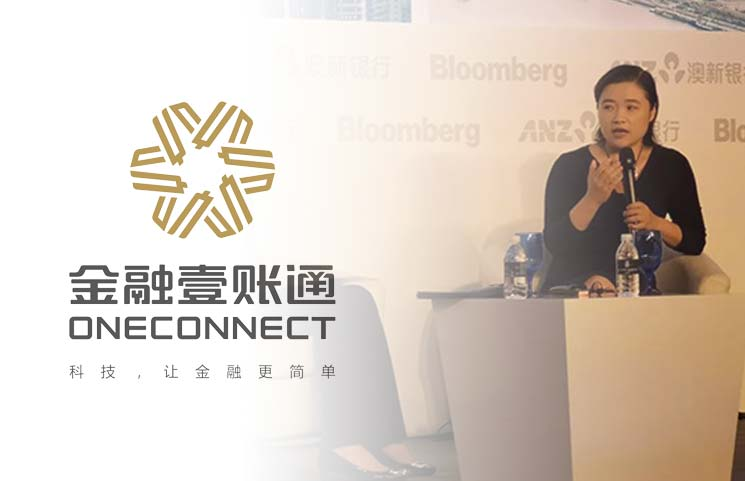 Chinese Insurance Titan PingAm's AI and Blockchain Arm, OneConnect, Files For $100M IPO In The US