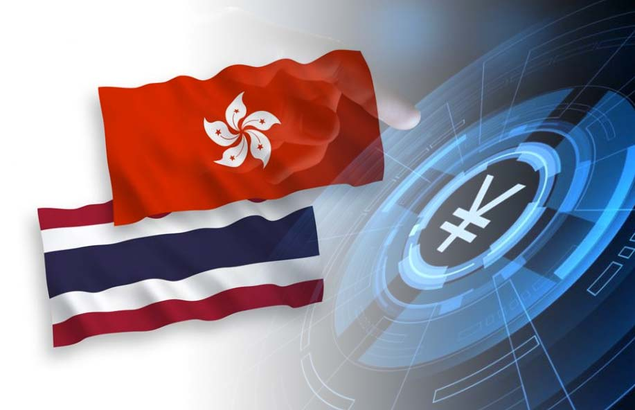 Hong Kong, Thai Central Banks Plan To Issue Joint Digital Currency For Cross Border Payments